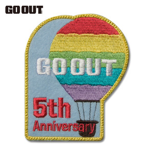 고아웃 콜라보#5_ Go Out 5th Anniversary