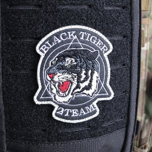 Black Tiger Embroidery
