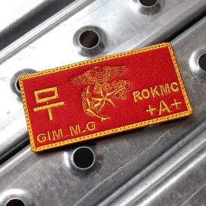 MARINE ID PATCH_RED