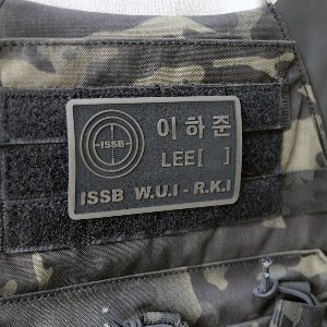 ISSB ID PATCH