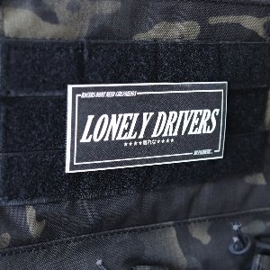 LONELY DRIVERS
